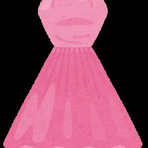 【結婚式のお呼ばれドレス】3000円で購入!