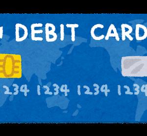 【デビットカード】よくわからない金額が引き落とされる