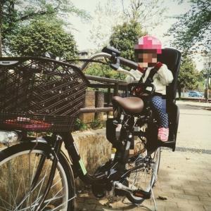 購入7年目の電動アシスト自転車のリアルと後悔