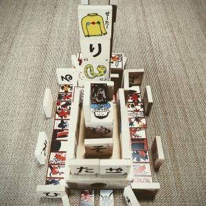 【子どもと楽しむYouTube】中田敦彦のYouTube大学