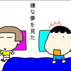 ラフ&ミュージック。太田さんを心配する夫の巻