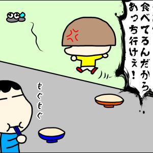 食事中に虫が飛んできたの巻