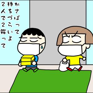 続・丸亀製麺でテイクアウト!