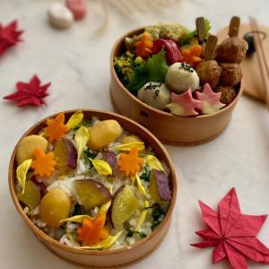 「中秋の名月」なので秋の味覚満載夫弁当
