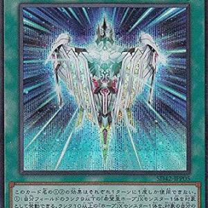ランクアップエクシーズチェンジ!【RUM】全カードまとめ
