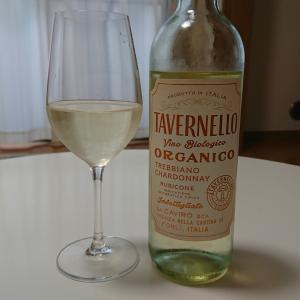 ローソンで購入した白ワインを比較してみる