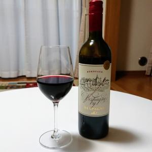 ファミマの赤ワインを飲んでみた