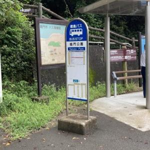 鳴門公園→徳島 ¥900 バス