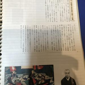 〈徳川慶喜、秘かに大阪城を脱け出す〉