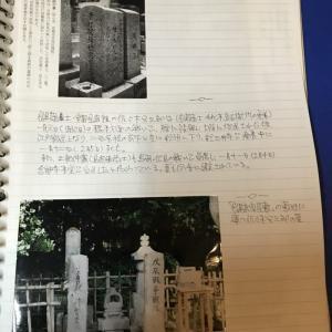 〈会津藩、大阪を撤退〉