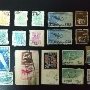 沖縄切手使用済 B円