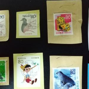 平成の唐草機械印 兵庫郵便局