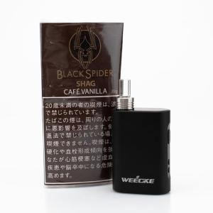 ブラックスパイダー カフェバニラ シャグレビュー 甘くて強烈な手巻きたばこ葉!吸いごたえもあって大満足
