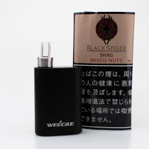 ブラックスパイダー MIXED NUTS(ミックスナッツ)シャグレビュー|クリーミーな香りがクセになる手巻きたばこ葉
