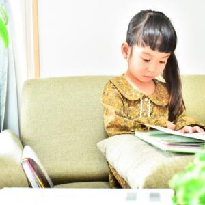 5歳児におすすめの絵本『おしいれの冒険』