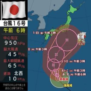 【台風16号】台風16号の進路...