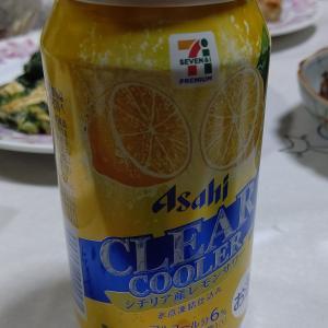 セブンのレモンサワーは飲みやすい!🤗✨