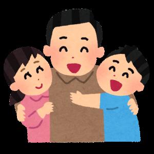育休経験談からの男性育休のメリット3選!パパママ必見!