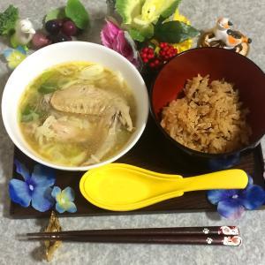 手羽先のサムゲタン参鶏湯