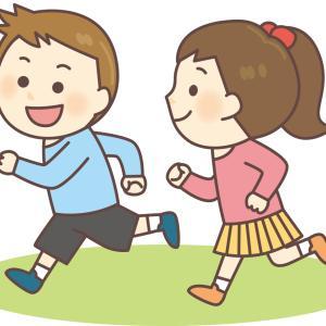 【ジュニアNISA】子供の教育資金作り【実績公開21年10月】