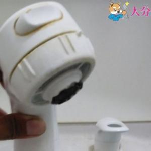洗面所水漏れ 新しい水栓に交換し解決!【大分県由布市の事例】