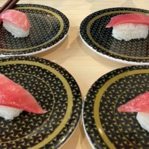 アレルギーっ子の外食(回転寿司)