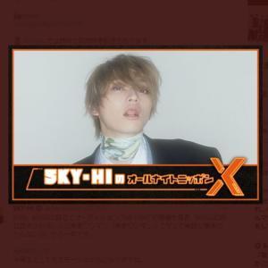 SKY-HIのオールナイトニッポンX!