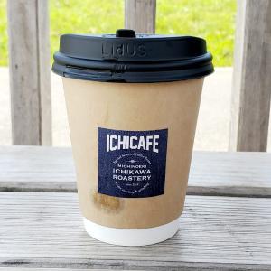 飲める場所はここだけ!330円で味わえる市川の限定ブレンドコーヒー