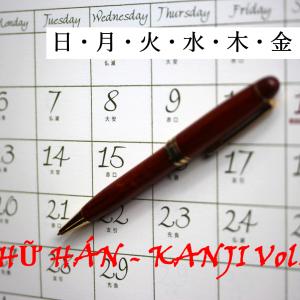 CHỮ HÁN – KANJI Vol. 1 (日・月・火・水・木・金・土)