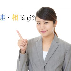 """Những điều cơ bản khi làm việc tại một công ty Nhật Bản, """"報・連・相(ホウレンソウ)"""" là gì?"""