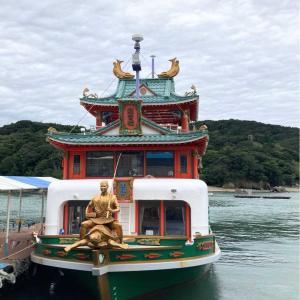 イルカ島、昭和の雰囲気に癒される