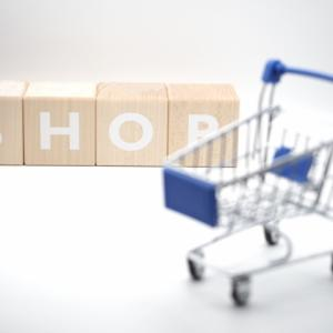 お店の方が安い?元メーカー営業マンが教えるメーカー直接販売が安くならない理由!