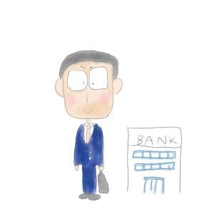 引越し前日①地方銀行の解約と証券会社等への家族登録