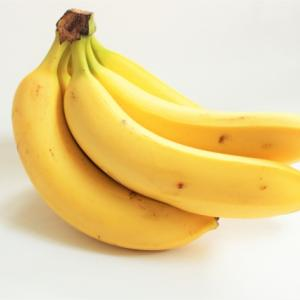 高級1房2,000円!?館山のバナナ専門店とは?