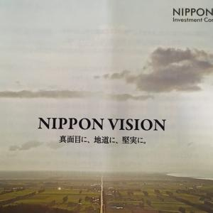 [3296]日本リート投資法人