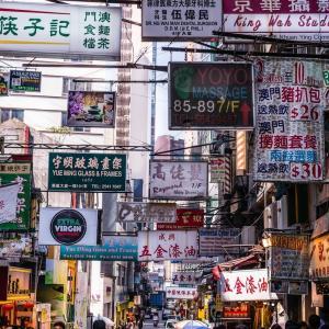 よくチェックする香港・マカオのYoutubeチャンネル