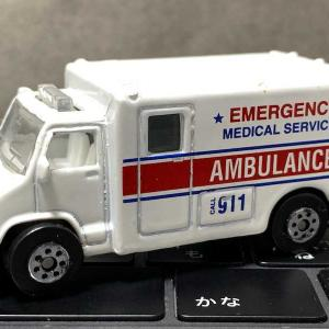 アメリカンな救急車2