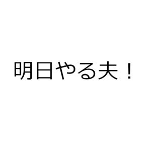 【R-18】【プロトコル:ASURA】10