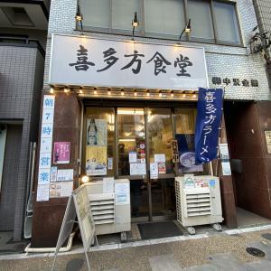 台東区の稲荷町にある「喜多方食堂」の朝ラーメンはとっても秀逸ラーメン♪
