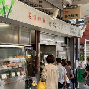 浅草の千束通りにある竹松鶏肉店の唐揚げは東京で一番の唐揚げだと思う。