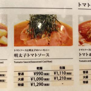高崎にある「スパゲッティー専科はらっぱ」は味・コスパ・ボリュームの三拍子そろった最強のスパゲティーだ♪