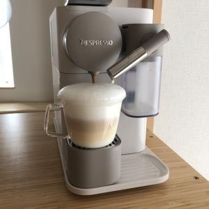 【ネスプレッソ】 ラティシマ・ワンでお得におうちカフェ時間 レビュー