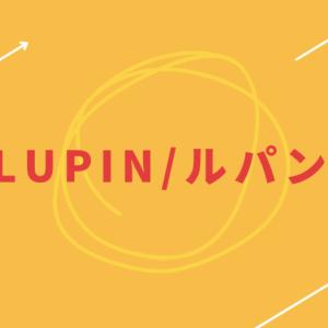 Netflixドラマ『Lupin/ルパン』パート1 第2章