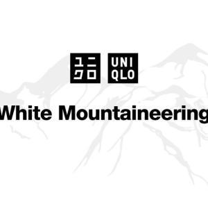 【2021秋冬】ユニクロ×ホワイトマウンテニアリング コラボ/マストバイ5選&シーズンレビュー