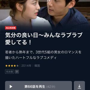 韓国ドラマ2