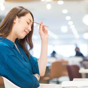 【眠れない】お金の悩みと、仕事の悩み