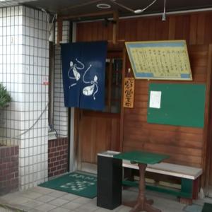 「とりかつ屋あつこ」熱海で一番リーズナブル?! 吉本芸人さんが経営するお店が熱海に?!?!