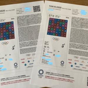 幻のオリンピックチケットを入手