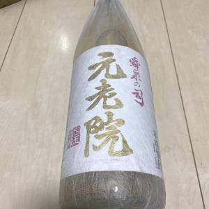 【元老院】焼酎好きにはたまらない?!【芋と麦のブレンド】