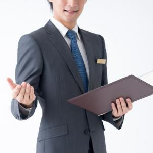 ジムトレーナーの日常③遠方からのお客様・・・長期的に良い方向にお客様を導く為に・・・僕の仕事のスタンス・・・